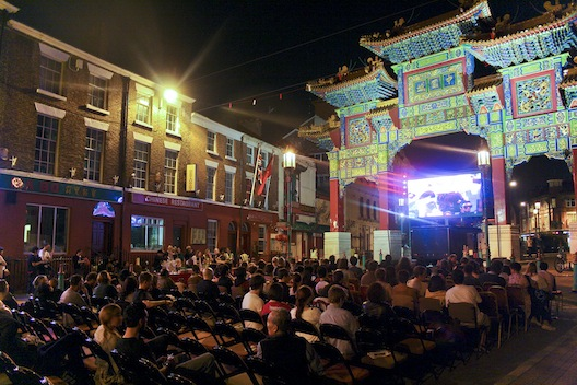 A Small Cinema at AND 2011 in Chinatown, Liverpool